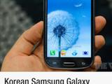 A varangy és a Samsung Galaxy S III