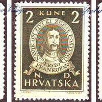 A Zrínyi család bélyegeken