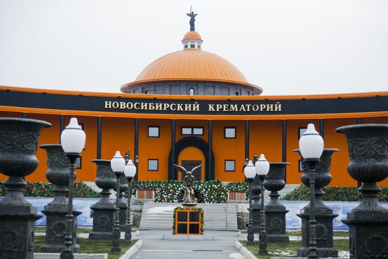 novoszibirszki krematórium.jpg