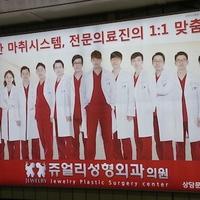 A Nagy Koreai Markdarcy Verseny