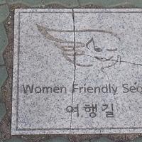 Nőkérdés Koreában
