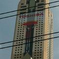 Felhőkarcoló baleset Bangkokban