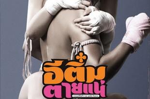 A pattayai thai bokszoló