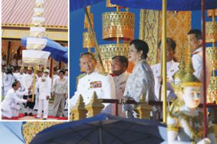 Elkészült a királyi krematórium