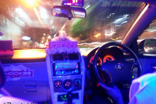 Hello Kitty Taxi