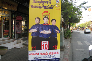 Egy kis thai politikai marketing
