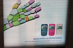 Nokia Socialista