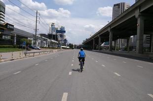 Guinness rekord Thaiföldön biciklikkel