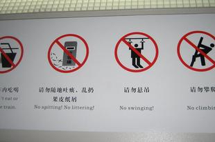A metróban köpködni és feküdni tilos!