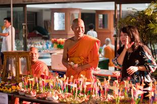 A bangkoki khom loy meséje