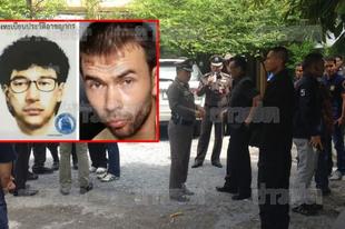Letartóztatták a bombarobbantás fő gyanúsítottját