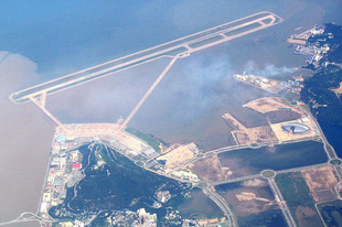 Macau, a már sajnos európai reptér