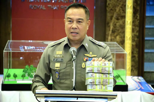 Maguknak adták a vérdíjat a thai rendőrök