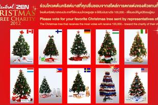 Magyar karácsonyfa Bangkokban