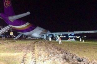 Kicsúszott a Thai Airways gépe Bangkokban