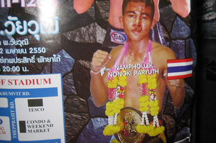 A becsületes muay thai harcos
