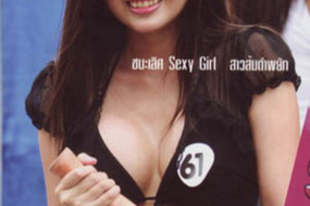 Miss Sexy Somtam
