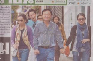 Thaksin szökésben