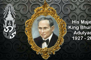 Elhunyt Thaiföld királya