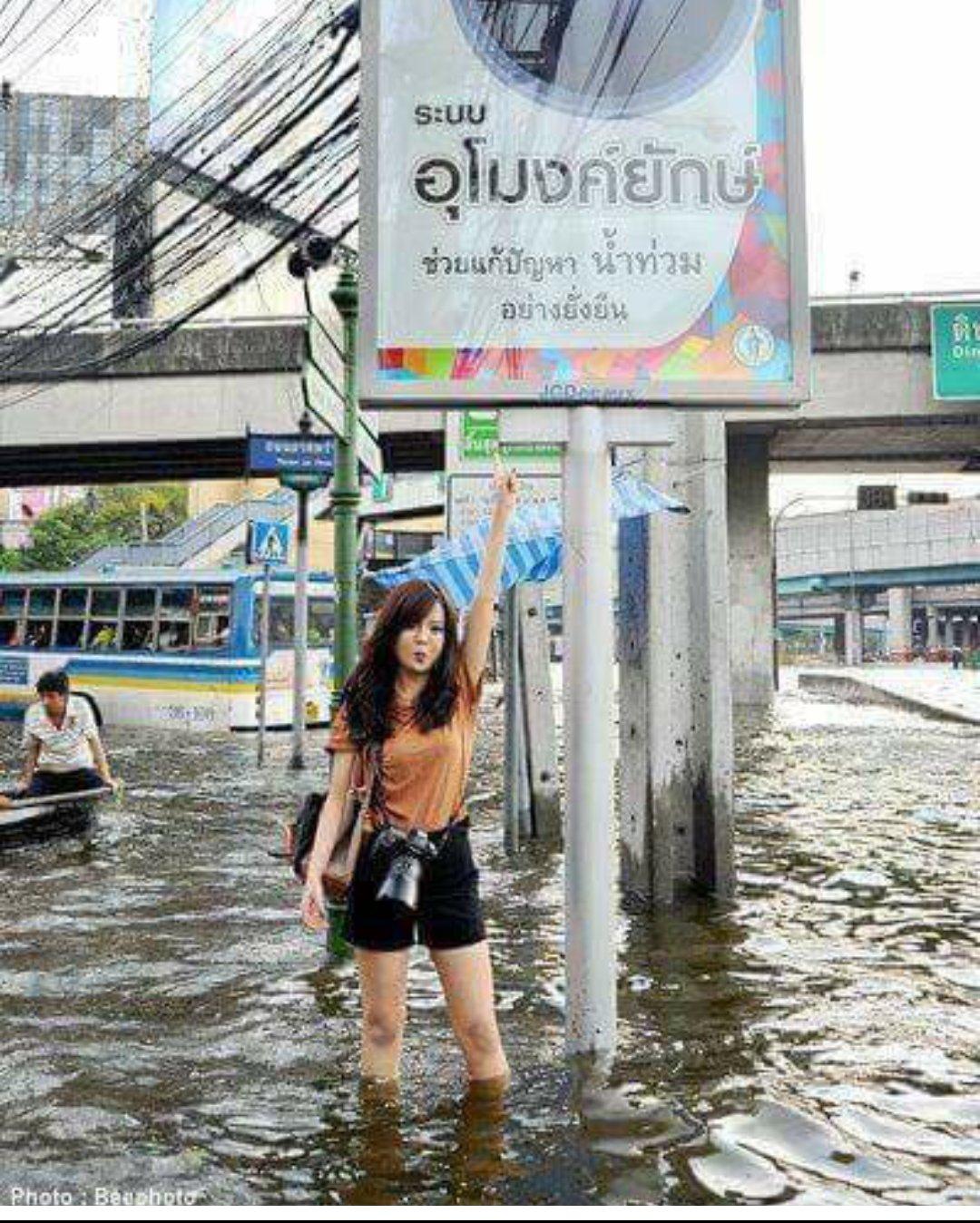 bkk1_rain18_2.jpg