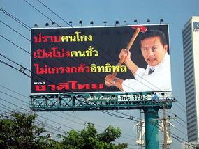 Fotó: 2bangkok.com