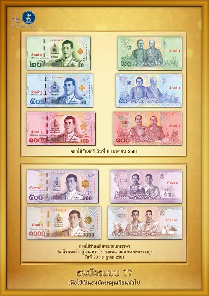 rama10_bankjegyek_1.jpg
