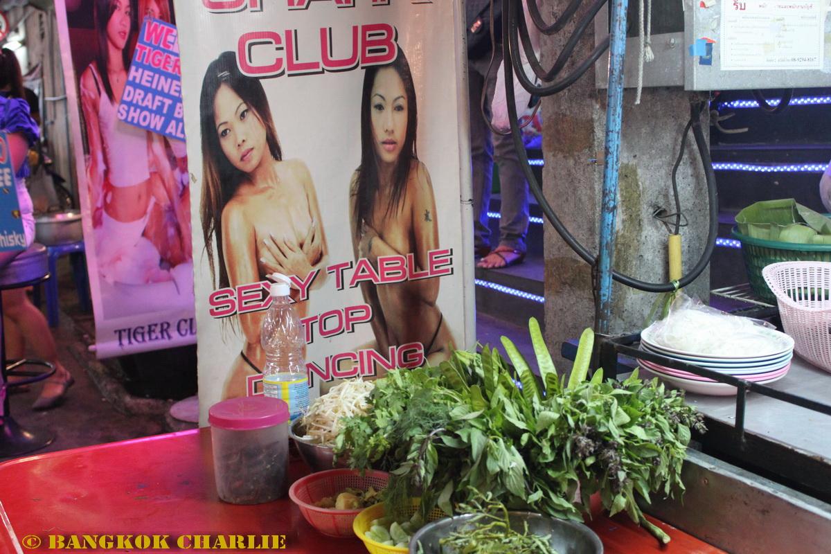sexy-table_4407578565_o.jpg