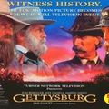 Gettysburg 1993