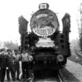 Magyar mozdony, amcsi imperialista