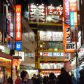 Tokió és egyéb furcsaságok - Hentai, pachinko és j-pop, azaz sex & drugs & rock'n'roll