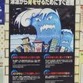 Tokió és egyéb furcsaságok - No post weekend, oriens.hu