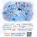 Pénteken ismét lesz Szabad Szoftver Konferencia Szegeden