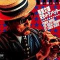 Jazz Japánban