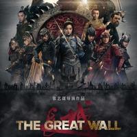 Vélemények 2 mondatban: A nagy fal (2016)