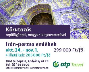 otptravel-banner-310x250_201606142.jpg