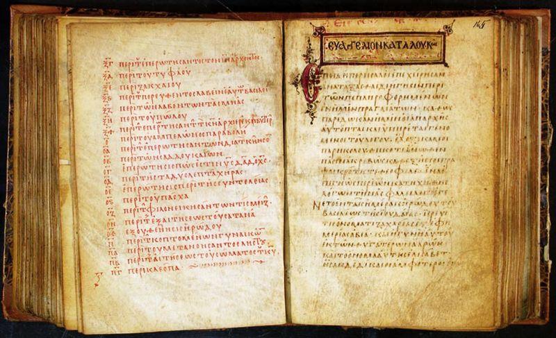 codex_petropolitanus_fols_164v-165r.jpg
