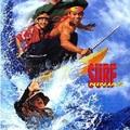 Szörfös nindzsák (Surf Ninjas, 1993)