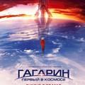 Gagarin: Első a világűrben (Gagarin. Pervyy v kosmose, 2013)