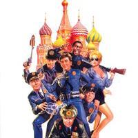 Rendőrakadémia 7 - Moszkvai küldetés (Police Academy: Mission to Moscow, 1994)
