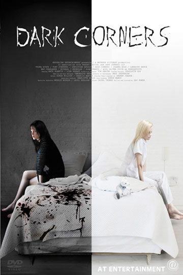 DarkCorners_poster.jpg