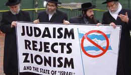 Judaizmus =/= Cionizmus