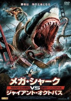 ba890d782df4a2d8e88a0e58cb37018c--mega-shark-creature-feature.jpg