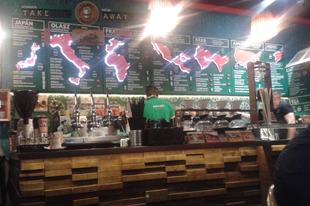 Frei Café