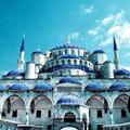 Idén nyáron irány Isztambul!