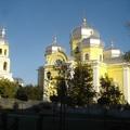Gagauzia fővárosa: Comrat