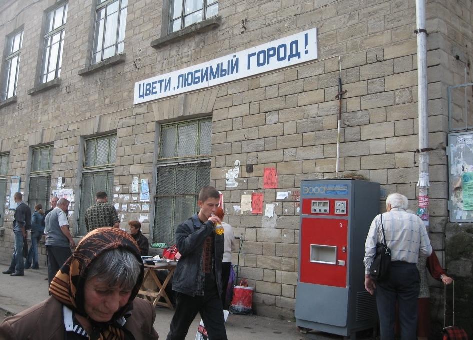 moldova-2006_229.jpg