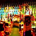Alkohol és drogok