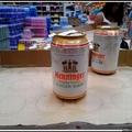 Habos hányinger sör? Remélem az íze nem olyan...