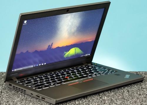 hosszú üzemidejű laptop - lenovo