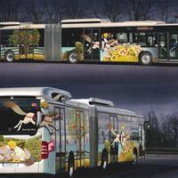 Vízipókos vagy szecessziós épületesek legyenek a kecskeméti buszok? Most bárki dönthet a dizájnról!